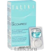 Маска для глаз Talika
